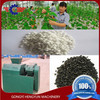 oil palm cake fertilizer granulator/oil palm fertilizer machinery/organic fertilizer granulator
