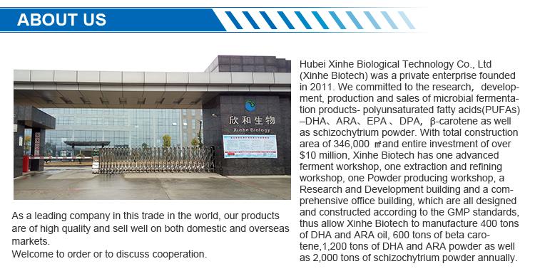 Best quality promotional food-class modified starch algae DHA 7% powder