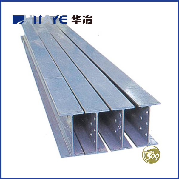 hot rolled profiled bar s355jr steel h beam