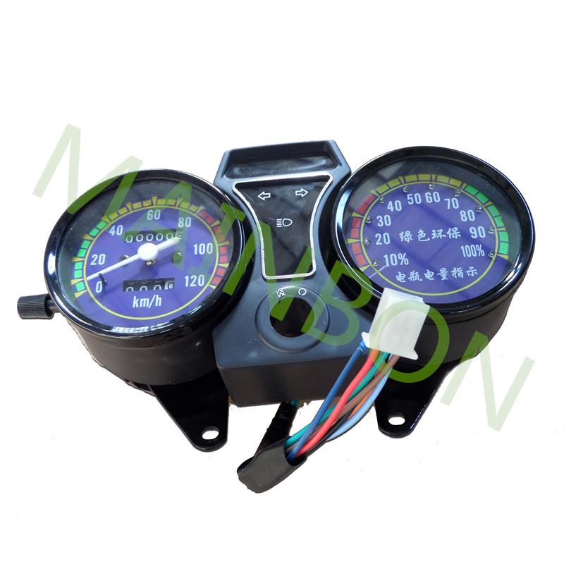 Electric Battery Rickshaw Spare Parts Speedmeter Best ...