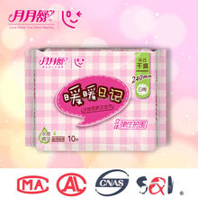 magic sanitary pads with side leakageproof