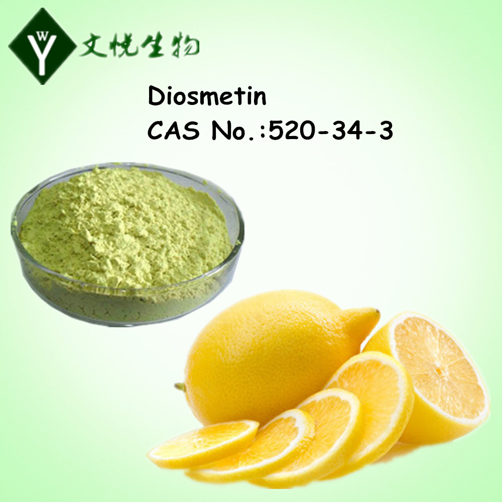 Lemon Peel Extract powder