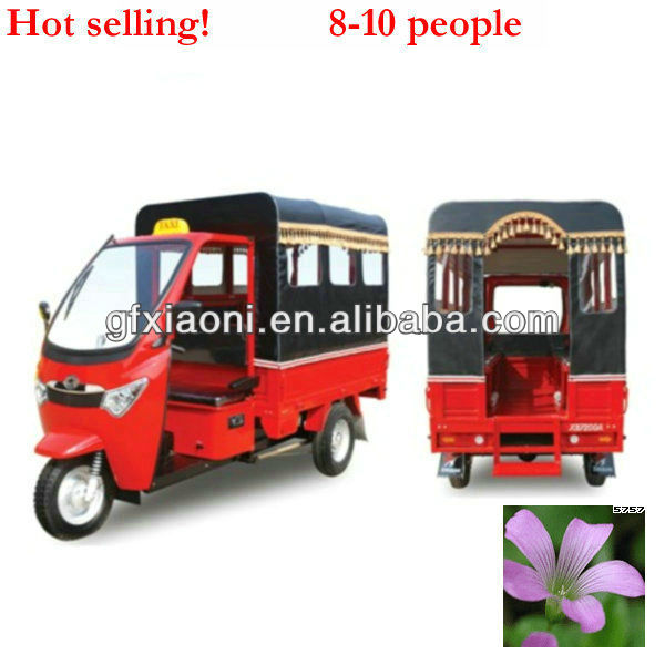 China XN-three wheel motorcycle / electric tricycle for 8-10 passenger