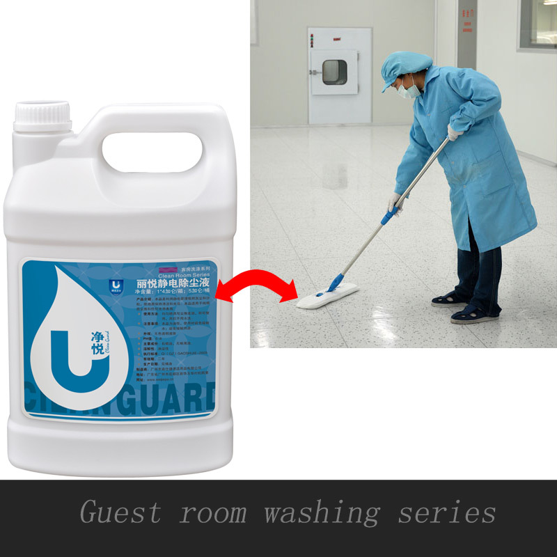 Flooring Detergent Static Electricity Dirt Remover Liquid
