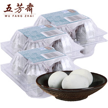 WuFangZhai Brand 4pcs Packing Chinese Preserved Duck Egg