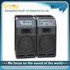 /product-detail/hifi-2-0-chinese-active-speaker-stereo-home-theatre-audio-equipment-60327809074.html