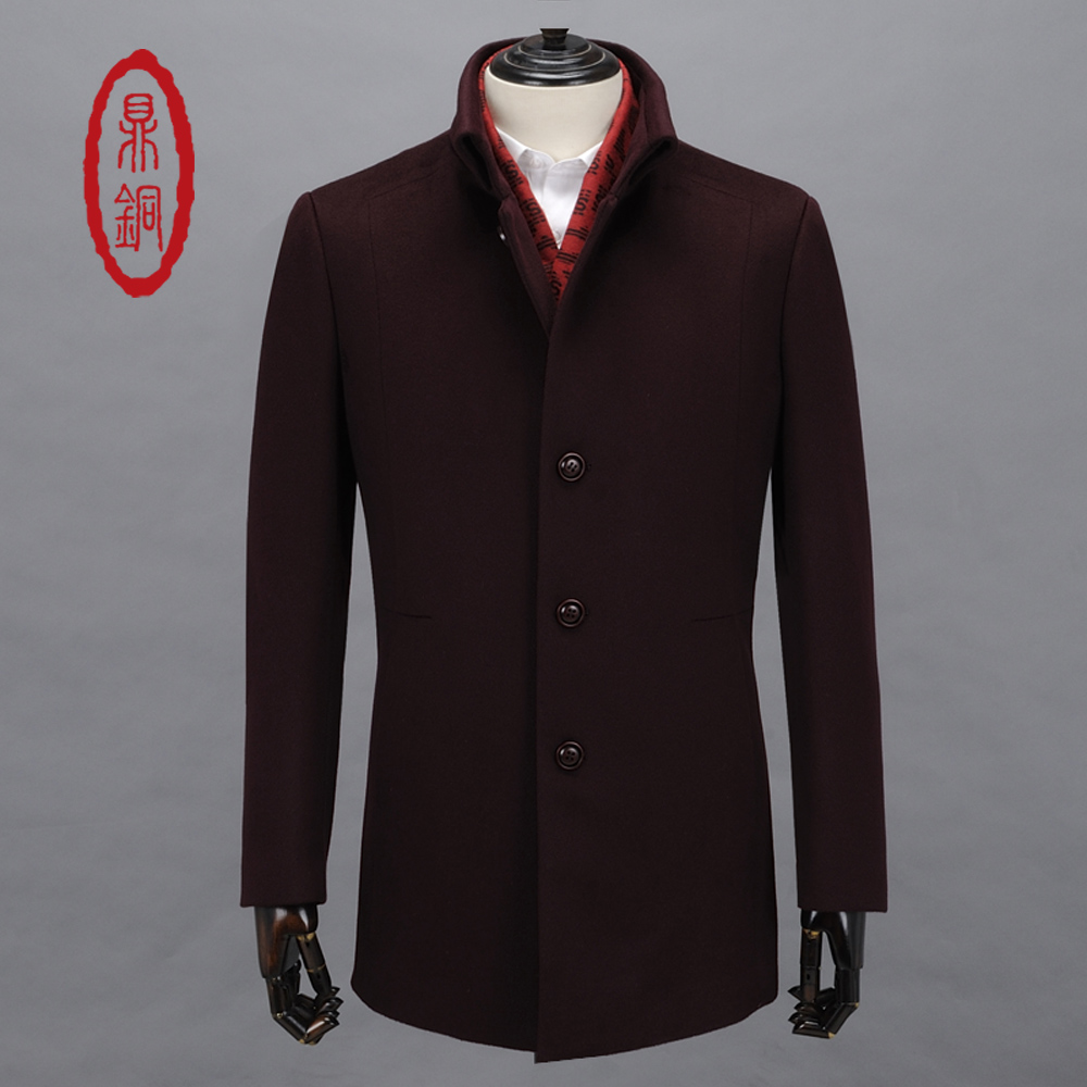 Find wool coats for men at ShopStyle. Shop the latest collection of wool coats for men from the most popular stores - all in one place. Men Pea Coat Wool Wool Duffle Mr. Porter Wool Coats Winds Wool Wool Blouson Wool Pea Coat Mens Trench Coat Goose Down Jacket Mens Military Jacket.