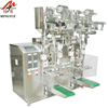 Hot Sale Automatic Gel Cooking Oil Pouch Pack Machines Packing Machine
