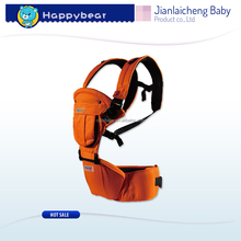 Good Baby Child Products China Baobaohao Baby Stroller Colored Baby Carrier Back Support Hipseat