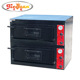 Hot Sale Electric Pizza Oven Double Layer Pizza Oven EB-2