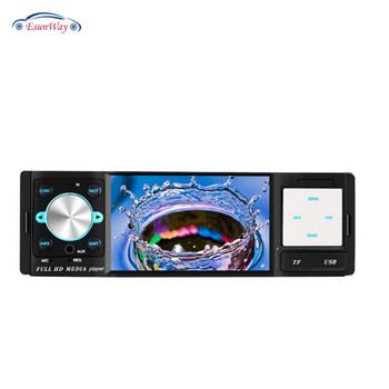 "Universal Car MP5 radio player4.1"" Car Autoradio Video/Multi-Media MP5 Player mp4 Car Stereo audio player with display"