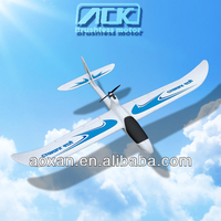 2.4G 4-CH glider for beginner Clouds fly