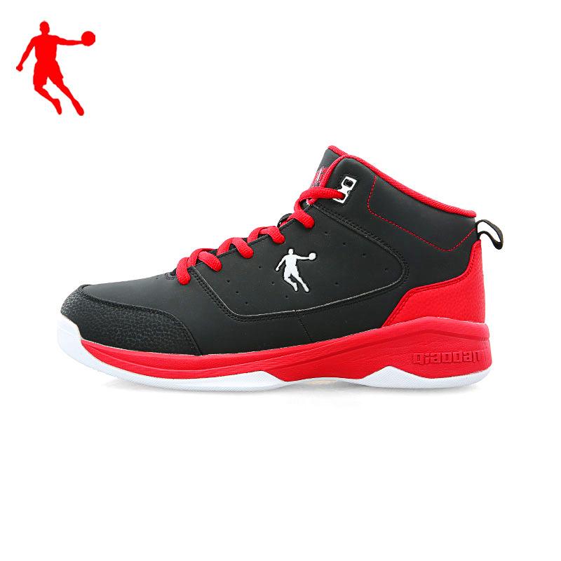 Jordan Non Slip Shoes