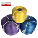 JL Ship and Barge Mooring Rope use 12 Strand uhmwpe