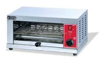 commercial counter top kitchen gas infrared salamander oven - Salamander Kitchen