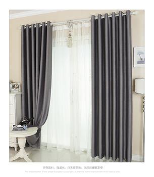 MSJ Latest Style Cheap Good Quality Window Curtains