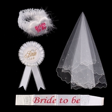 เจ้าสาวสีขาว Rosette Mantilla Badge Sash Garter Veil Hen Night Party SAS003