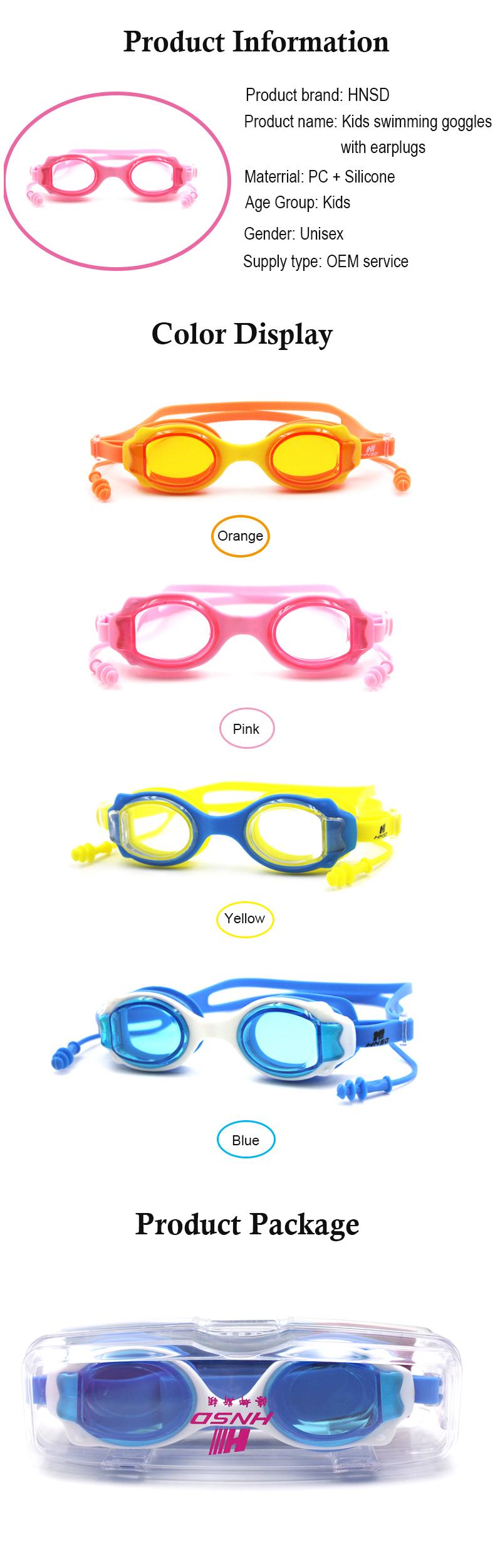 77151a1a85 New design kids swim goggles anti fog and uv protect children swimming  glasses