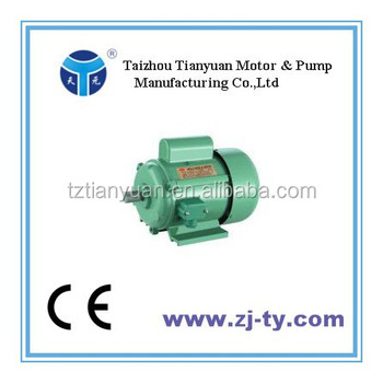 Jy Series Single Phase Capacitor Start Induction Motor