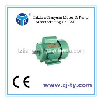Jy series single phase capacitor start induction motor Single phase induction motor capacitor start