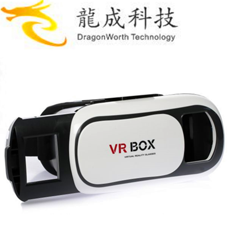 2017 Low price of Pendoo Virtual reality Glasses vr glasses for video with low