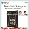 10 years No.1 selling professional hair coloring of magic black hair dye shampoo