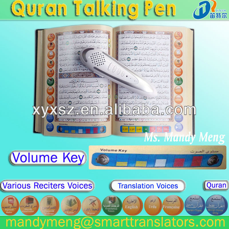AL-Quran ebook reader pen