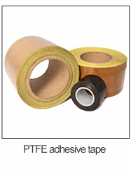 ptfe glass fiber black insulation cloth