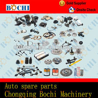 Chinese make wholesale and retail full set of high perfomance factory direct auto parts for chevrolet