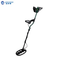 Cheap Precious Underground Locator Deep Earth Gold Silver Metal Detector,Machine Treasure Hunter Metal Detector