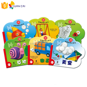 direct factory price children board book printing for learning cognitive puzzle book boardbook printing in Guangzhou