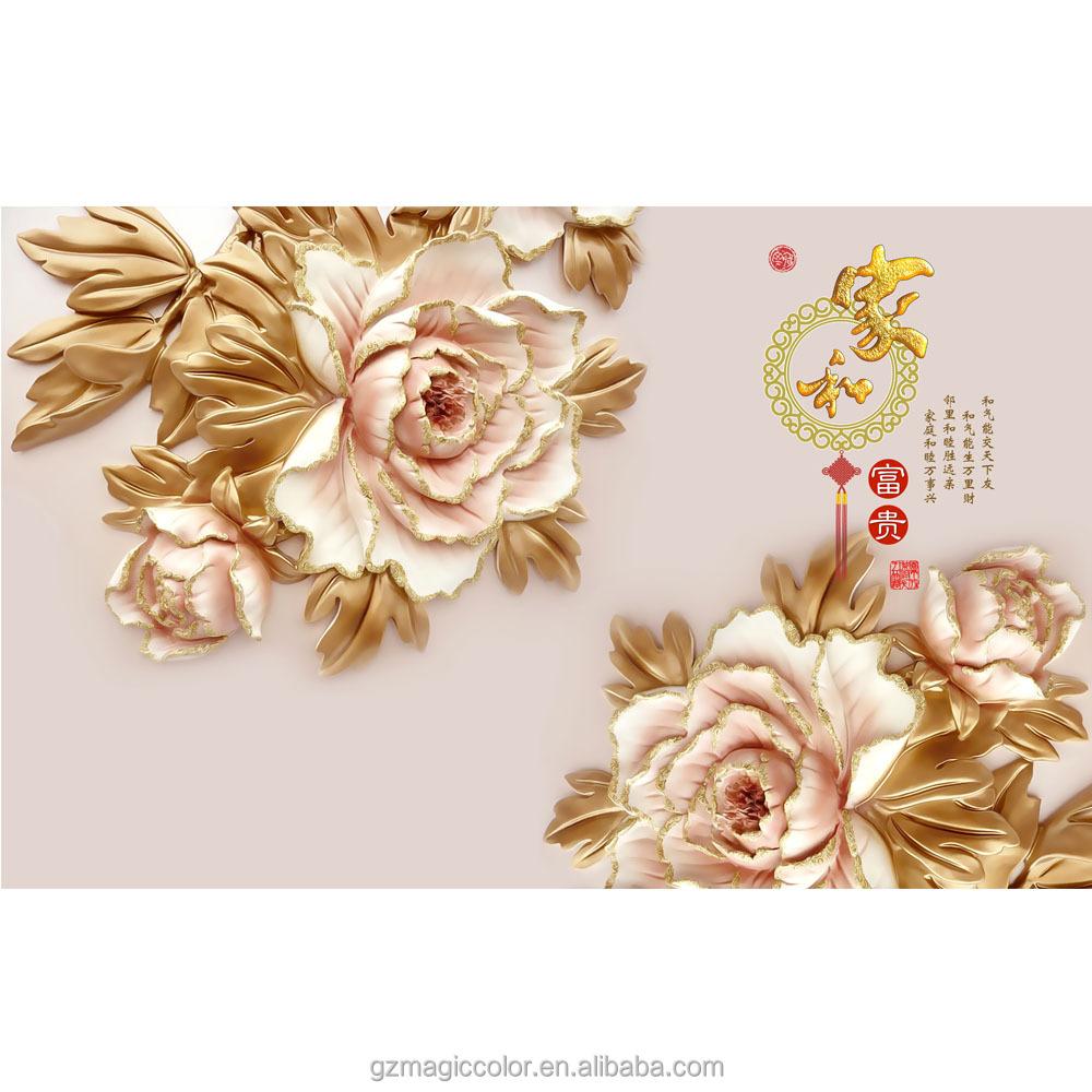 3D personnalisé peintures murales papier peint texture fleur ...