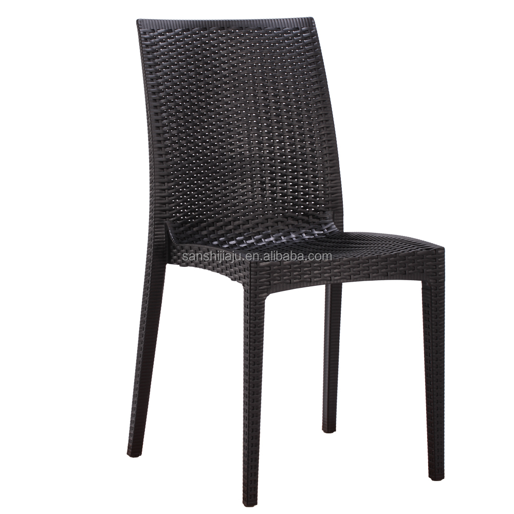Modern furniture armless rattan polypropylene pp plastic rattan chairs