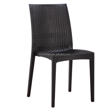 Modern Furniture Armless Rattan Polypropylene Pp Plastic Chairs