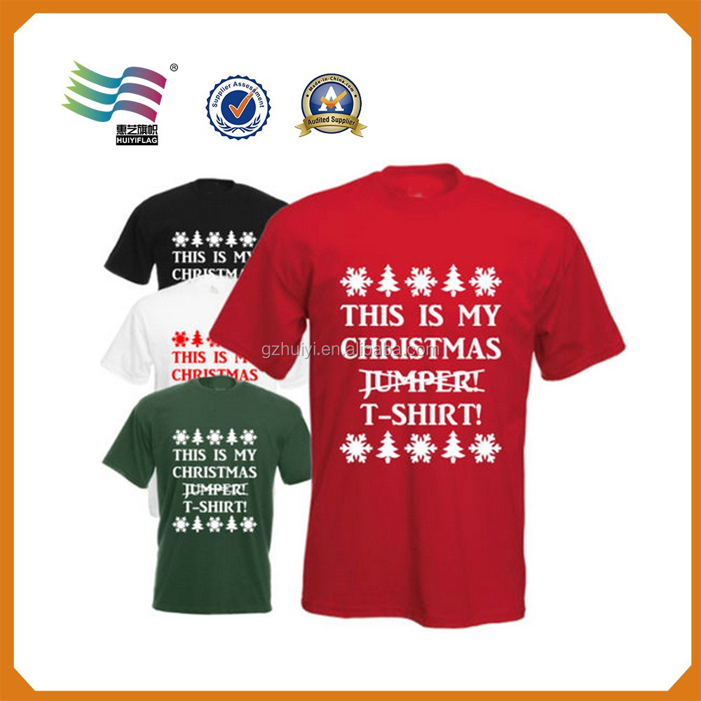 Design your own ethical t shirt - China T Shirt Printing China T Shirt Printing Manufacturers And Suppliers On Alibaba Com