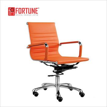 Iran Modern Executive Office Furniture Swivel Height Adjustable