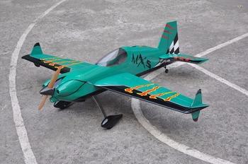 Remote Control Airplane Price Mxs-r 64