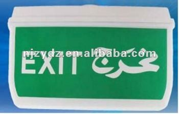 Ip54 Led Emergency Exit Light For Arabian