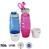 BPA free high quality camping plastic shaker bottle on sale
