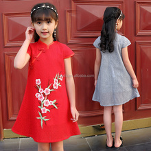 Girls' elegant 100% cotton clothing fashion streamline cheongsam dress slim dress