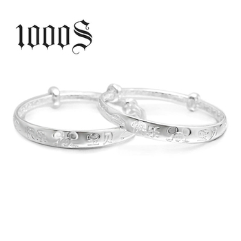 Sterling Silver Bracelets Women Jewelry Fashion Letters Bangle Hot Y View Simple Design New Style Bangles 1000s Or