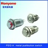 PS12-11Z-H-RG3-S0-S 12mm self-lock Metal led push button switch