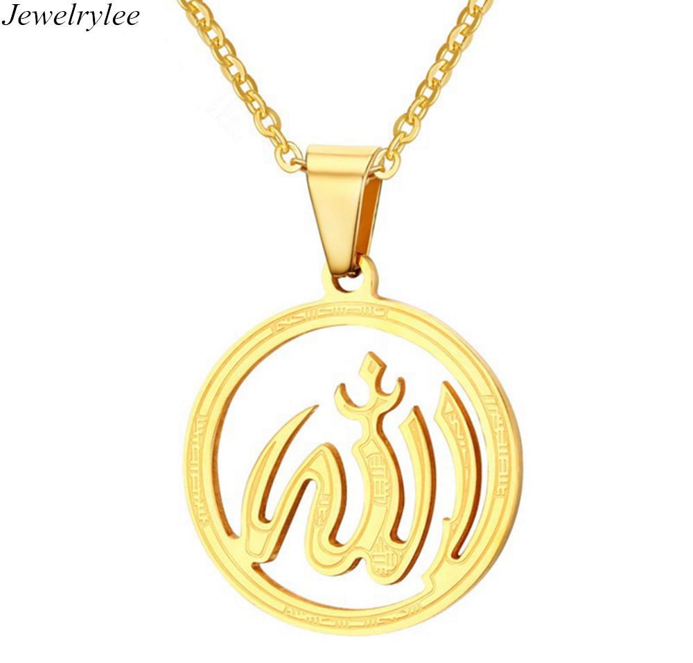 Allah muslim islam god arab islamic pendant chain necklace jewelry allah muslim islam god arab islamic pendant chain necklace jewelry allah charms aloadofball Images