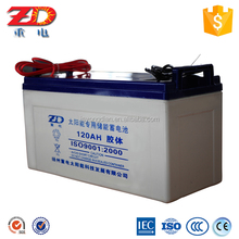 2017 hot sell 12V battery 12V for solar street light with CE IEC