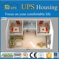 Construction & Real Estate luxury prefab tiny house