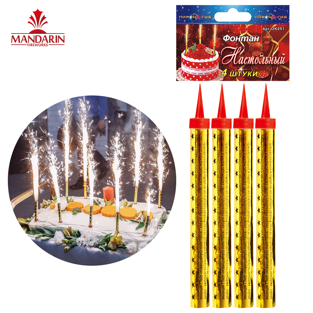Wholesale Smokeless Birthday Cake Fireworks Bottle Cold Ice Candle Wedding Party Fountains Stage Fountain Indoor