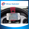 Steering Wheel Cradle Holder SMART Clip Car Vehicle Mount for iPhone Phone GPS