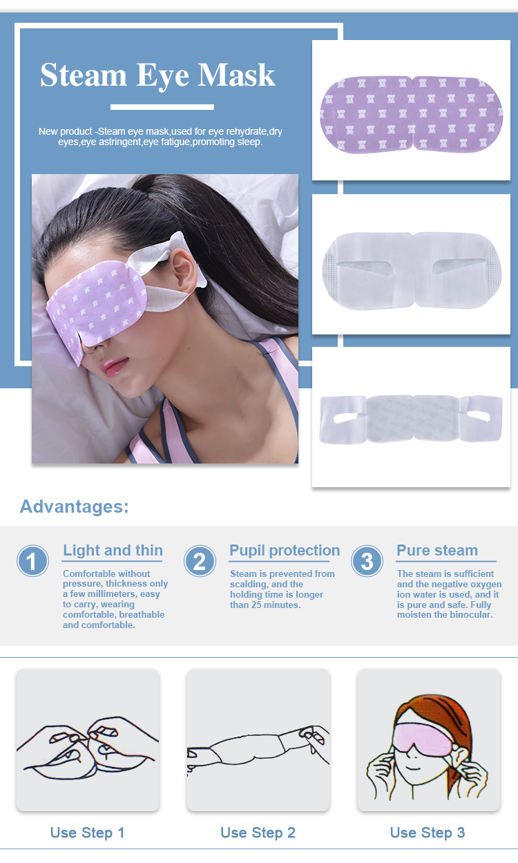 Hot sale 2019 new product heating steam eyemask dry eyes mask