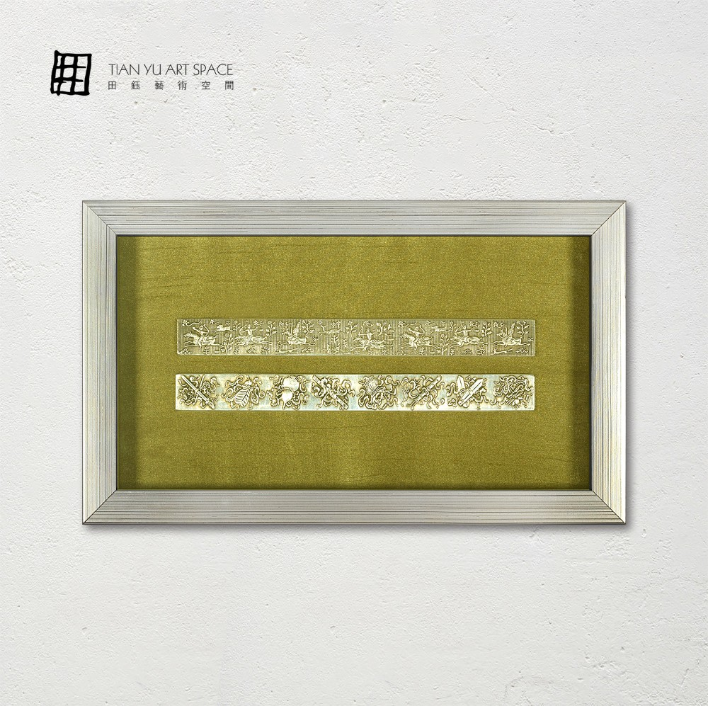 Metal Wall Artwork, Metal Wall Artwork Suppliers and Manufacturers ...