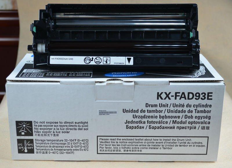 PANASONIC KX-MB262 TREIBER WINDOWS 7